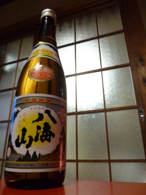 I'm not a huge sake drinker, but I do enjoy it every now and then.  There are seemingly limitless variations and brands to choose from, but somehow, they all manage to make really cool looking bottles.
