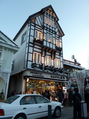 The buildings in Kusatsu fit the atmosphere and look great.  The main attractions here are the natural public baths and the skiing.