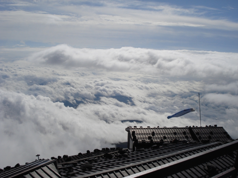This is the roof of one of the lodges on Mt. Fuji.  I never got over the clouds when I looked down.