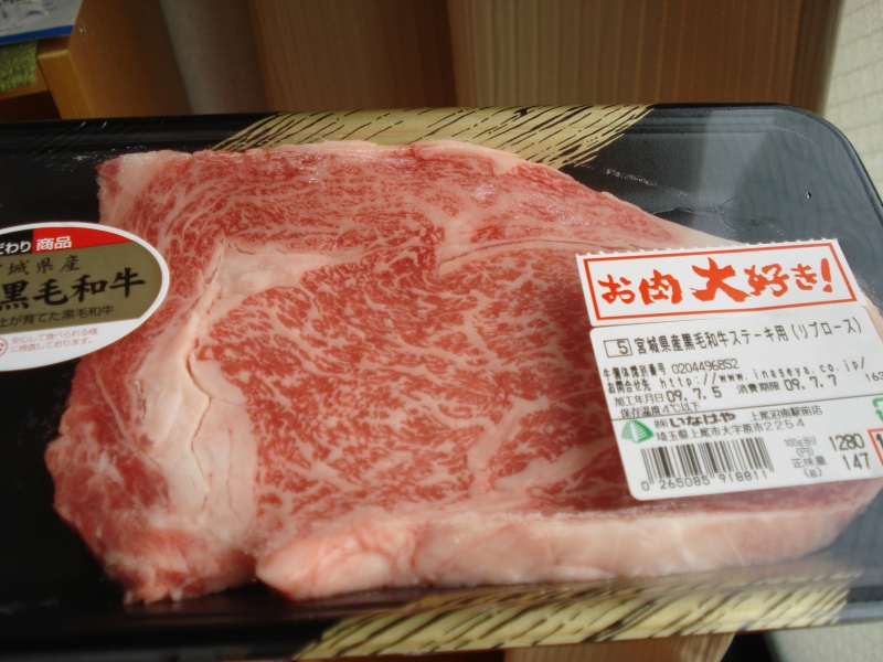 Cheaply bought Japanese steak.  It really is different.  You can plainly see it.  The taste is amazing, but I kinda like the texture of what we eat in America.