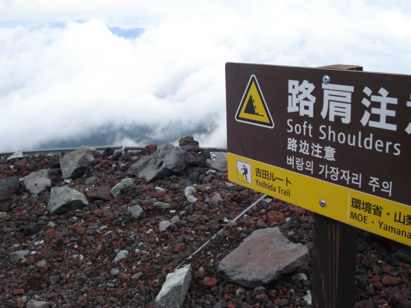 It doesn't happen often, but you will come across some significant ledges while climbing Mt. Fuji.